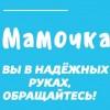 Павлоград — перспективне місто для розвитку бізнесу!