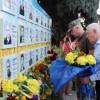 Павлоградці вшанували пам'ять захисників України