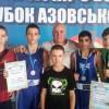 Павлоградські боксери – вибороли призові місця