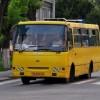 Рух громадського транспорту у святкові дні