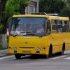 Затверджено нові тарифи на перевезення пасажирів  на міських автобусних маршрутах загального користування