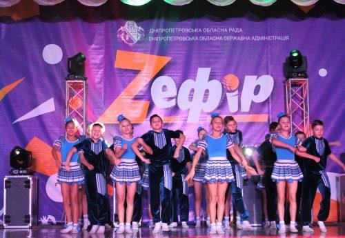У Павлограді стартував відбірковий тур обласного дитячо-юнацького фестивалю «Z_ефір», фото-1