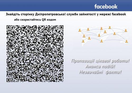 QR_kod_Facebook
